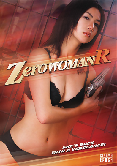 Dvd Erotic Woman