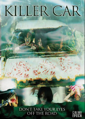 Killer Car DVD 899975002382