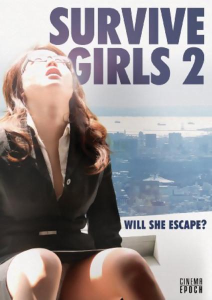 Survive Girls 2 DVD
