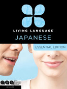 Living Language Essential Japanese