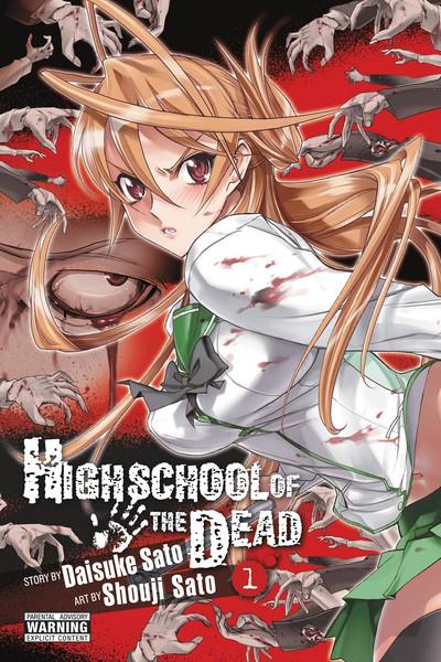 Highschool of the Dead Manga Volume 1