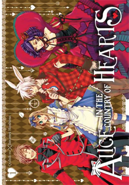 Alice in the Country of Hearts Manga Omnibus Volume 1