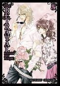 The Betrayal Knows My Name Manga Volume 5