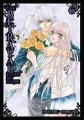 The Betrayal Knows My Name Manga Volume 6