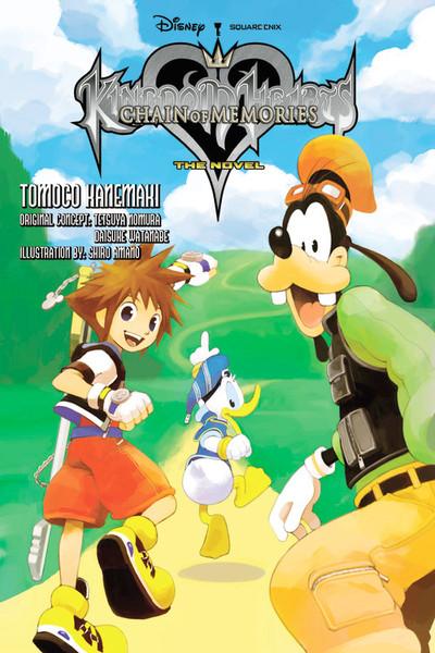 Kingdom Hearts Chain of Memories Novel