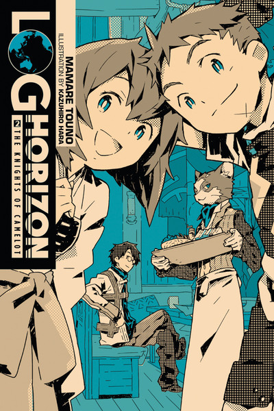 Log Horizon Novel Volume 2
