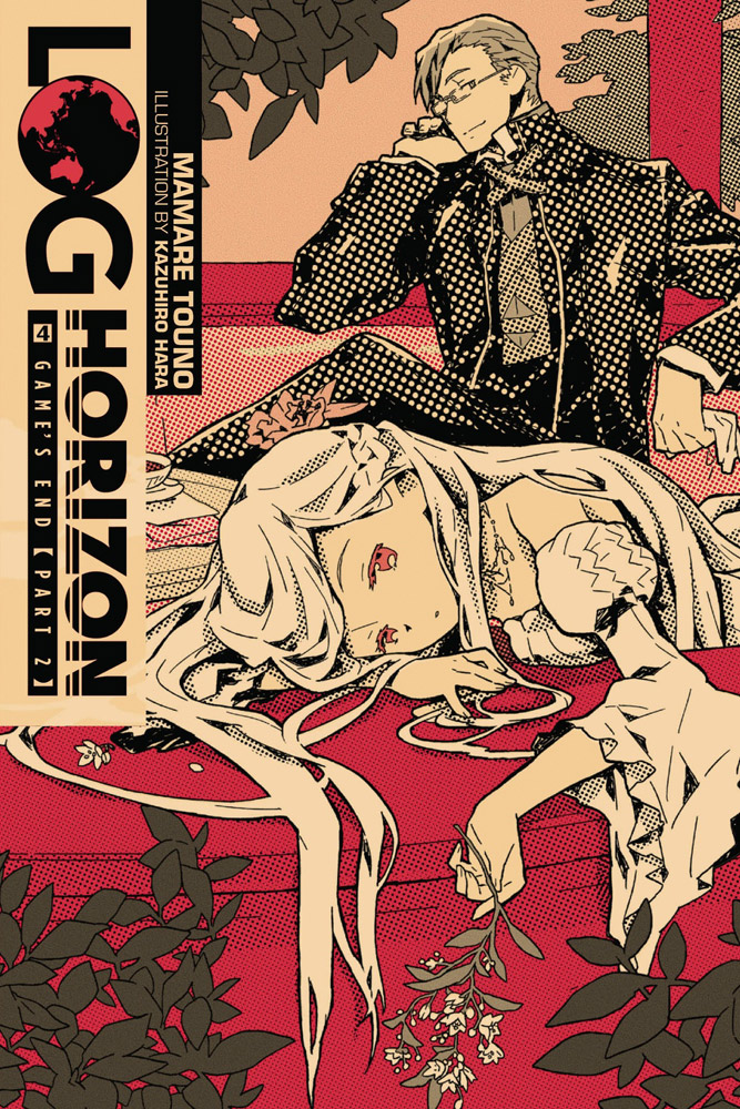 Log Horizon Novel Volume 4 9780316263856