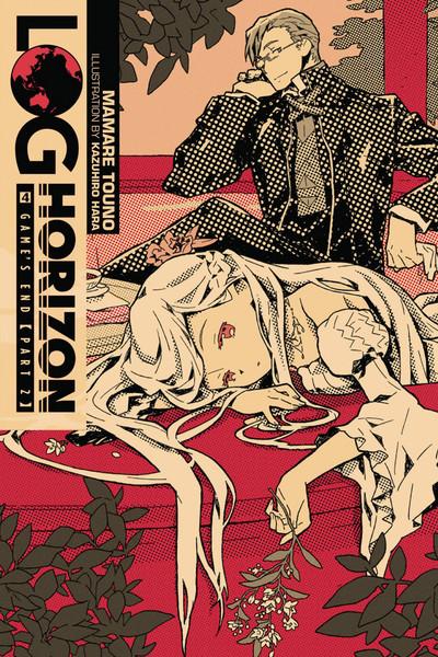 Log Horizon Novel Volume 4