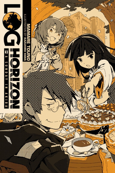 Log Horizon Novel Volume 5