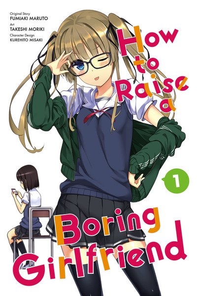 How to Raise a Boring Girlfriend Manga Volume 1