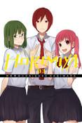 Horimiya Manga Volume 3