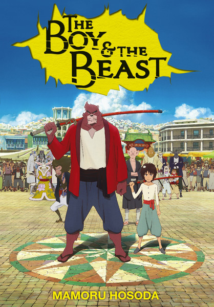 The Boy and the Beast Novel (Hardcover)