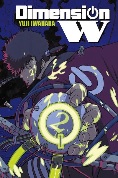 Dimension W Manga 02