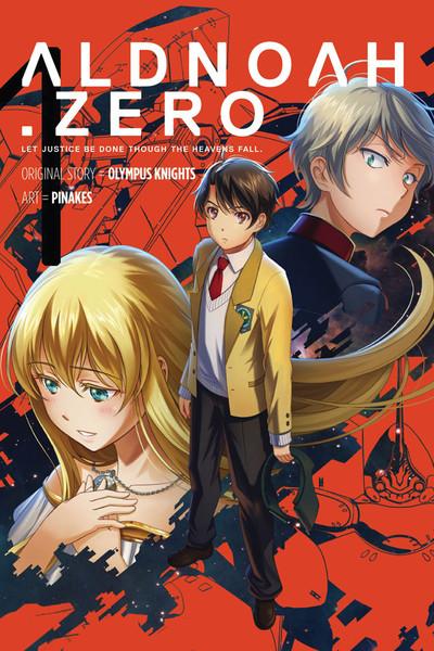 Aldnoah.Zero Season One Manga Volume 1