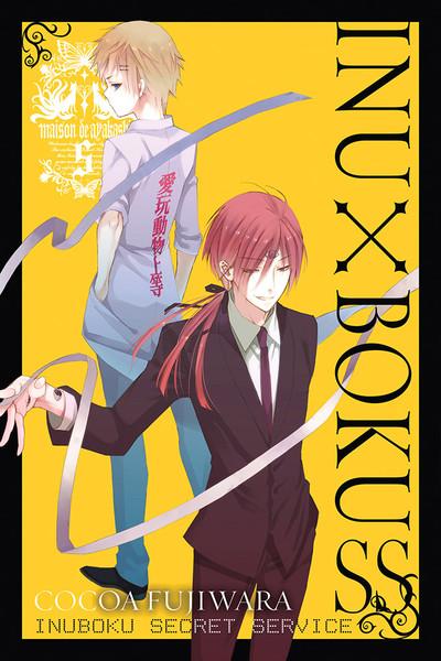 Inu X Boku Secret Service Manga Volume 5