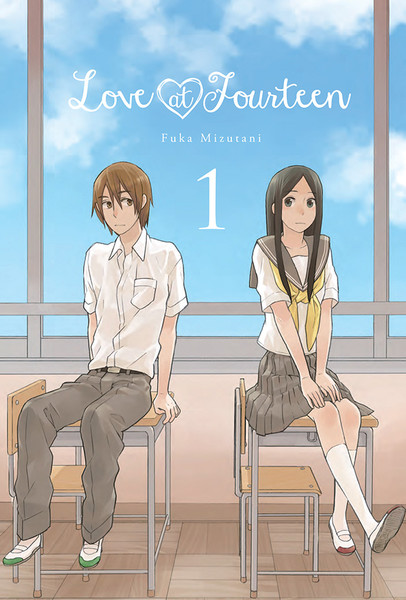 Love At Fourteen Manga Volume 1