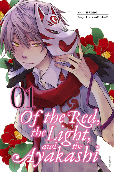 Of the Red the Light and the Ayakashi Manga Volume 1