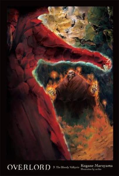Overlord Novel Volume 3 (Hardcover)