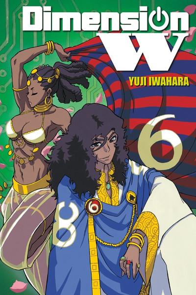 Dimension W Manga Volume 6