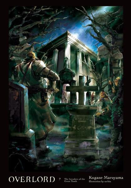 Overlord Novel Volume 7 (Hardcover)