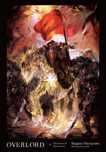 Overlord Novel Volume 9 (Hardcover)