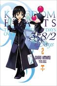 Kingdom Hearts 358/2 Days Manga Volume 2