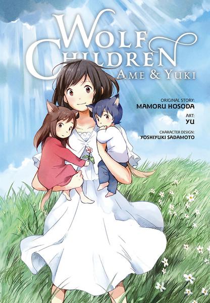 Wolf Children Ame & Yuki Manga (Hardcover)