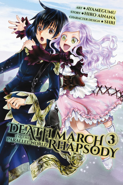 Death March to the Parallel World Rhapsody Manga Volume 3