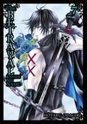 The Betrayal Knows My Name Manga Volume 7