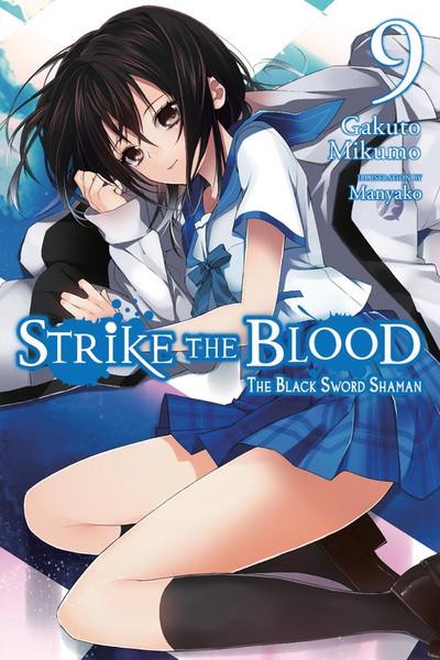 Strike the Blood Novel Volume 9