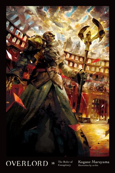 Overlord Novel Volume 10 (Hardcover)