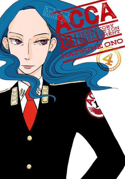 ACCA 13 Territory Inspection Department Manga Volume 4