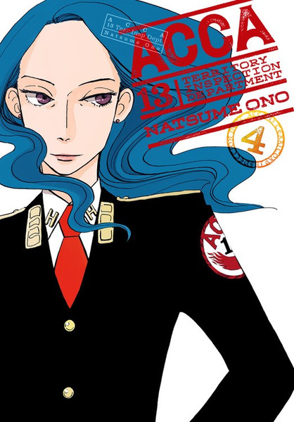 ACCA 13 Territory Inspection Department Manga Volume 4