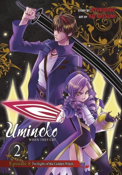 Umineko When They Cry Episode 8 Manga Volume 2
