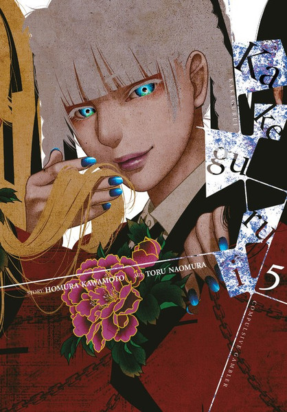 Kakegurui Compulsive Gambler Manga Volume 5
