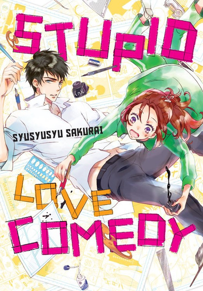 Stupid Love Comedy Manga Volume 1