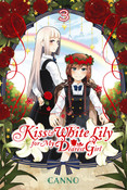 Kiss and White Lily for My Dearest Girl Manga Volume 3