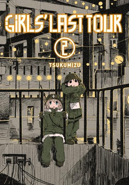 Girls Last Tour Manga Volume 2