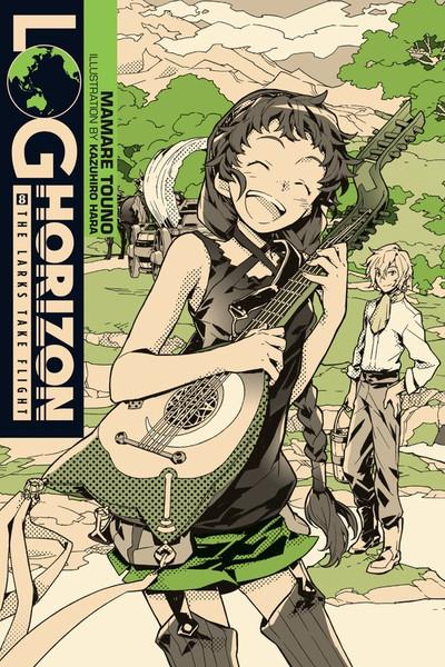 Log Horizon Novel Volume 8