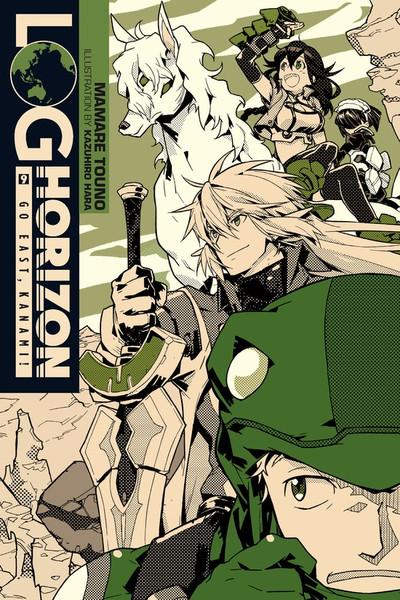 Log Horizon Novel Volume 9