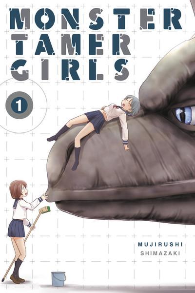 Monster Tamer Girls Manga Volume 1