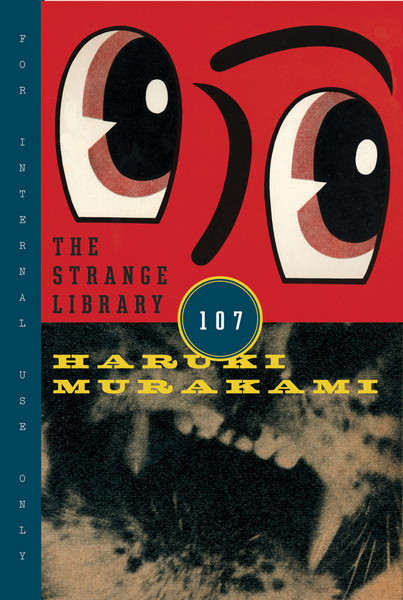 The Strange Library (Hardcover)