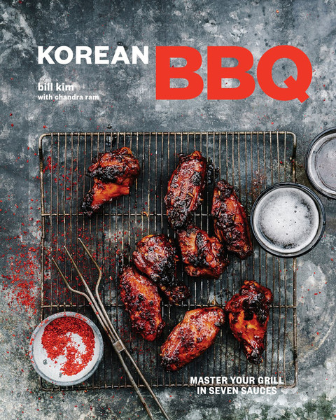 Korean BBQ Master Your Grill in Seven Sauces (Hardcover)