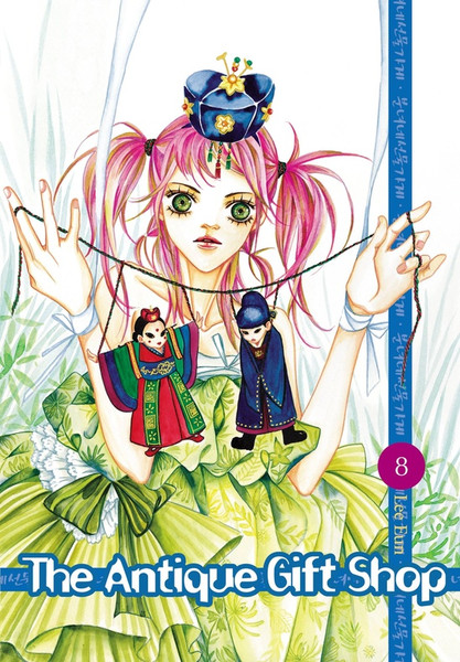 Antique Gift Shop Manga Volume 8
