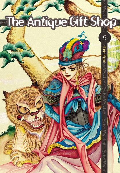 Antique Gift Shop Manga Volume 9