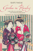 Geisha in Rivalry Novel