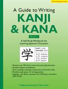 Guide to Writing Kanji & Kana Book 1