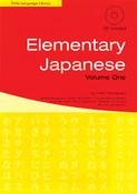 Elementary Japanese Volume 1 + CDROM