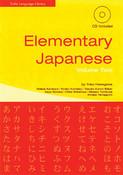 Elementary Japanese Volume 2 + CDROM