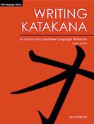Writing Katakana